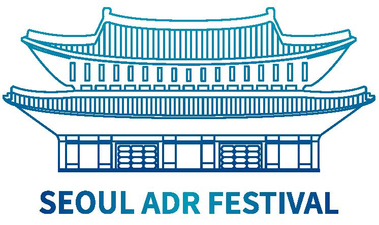 Seoul ADR Festival 2019